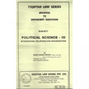 Sujatha's Political Science-III For B.S.L & L.L.B by Gade Veera Reddy
