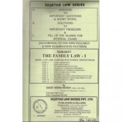Sujatha's Family Law - I for B.S.L & L.L.B by Gade Veera Reddy