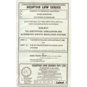 Sujatha Law Series Arbitration and Conciliation Act, 1996 For BSL & LLB by Gade Veera Reddy