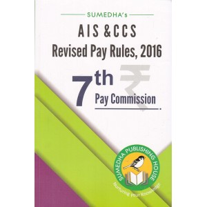 Sumedha's AIS & CCS Revised Pay Rules, 2016 According to 7th Pay Commission
