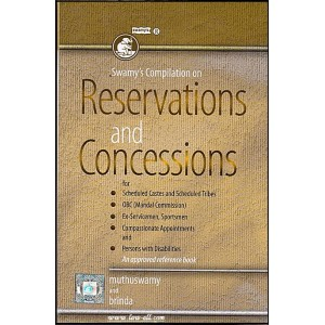 Swamy's Compilation on Reservations and Concessions for SCs and STs, OBC (Mandal Commission, Including Brochure) with supplement to C-45 by Muthuswamy & Brinda