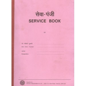 Swamy Publisher's Service Book