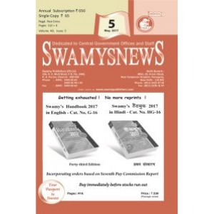 Swamy's News Monthly Magazine for Central Government Employees - Annual Subscription