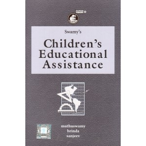 Swamy's Children's Educational Assistance (C-12)