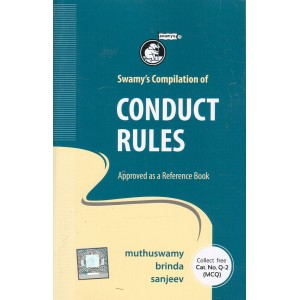 Swamy's Compilation of CCS (Conduct) Rules by Muthuswamy & Brinda (C-9)