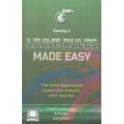 Swamy Publisher's Leave Rules Made Easy (G-3)