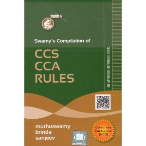 Swamy's Compilation of CCS (CCA) Rules by Muthuswamy Brinda Sanjeev [C-8]