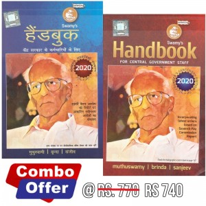 Swamy's Handbook for Central Government Staff 2020 (English & Hindi Combo Offer CMB G-16)