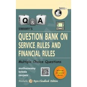 Swamy's Question Bank on Service Rules and Financial Rules Multiple Choice Questions (FRSR-MCQs) by Muthuswamy Brinda Sanjeev