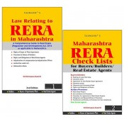 Taxmann's Law Relating to RERA in Maharashtra with Maharashtra RERA Check Lists for Buyers / Builders / Real Estate Agents [2 Vols.] by CA. Srinivasan Anand G.