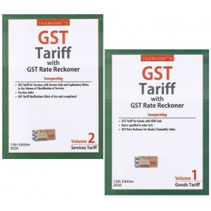 Taxmann's GST Tariff with GST Rate Reckoner 2020 [2 Volumes]