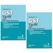Taxmann's GST Tariff with GST Rate Reckoner 2021 [2 Volumes]