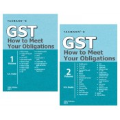 Taxmann's GST How to Meet Your Obligations by S. S. Gupta (2 Vols. Edn. 2021)