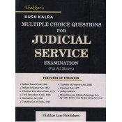 Thakkar's Multiple Choice Questions for Judicial Service Examination 2019-20 (for All States) by Kush Kalra | MCQ for JMFC 2019