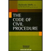 Universal's Textbook on The Code of Civil Procedure by Shailender Malik