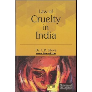 Universal's Law of Cruelty in India by Dr. C. R. Jilova