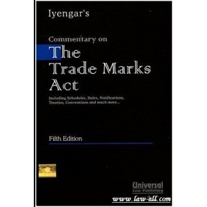 Iyengar's Commentary on The Trade Marks Act | Dr. H. K. Saharay | Universal Law Publishing
