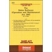 Universal's Bare Act on The Metro Railways (Operation and Maintenance) Act, 2002