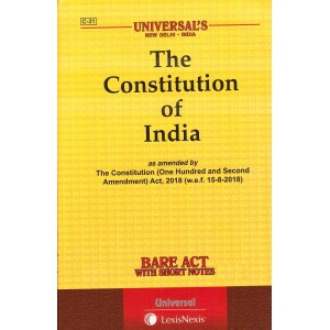 Universal's The Constitution of India Bare Act
