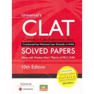 Universal's CLAT Solved Papers | Common Law Admission Test 2020 by Lexisnexis