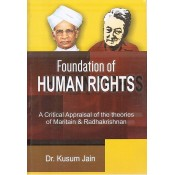 UBH's Foundation of Human Rights by Dr. Kusum Jain