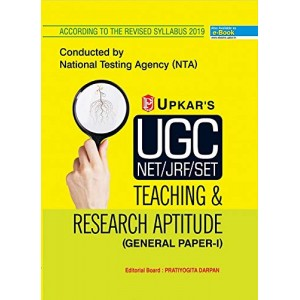 Upkar's UGC/NET/SET/JRF Teaching & Research Aptitude [General Paper - I] For 2019 Exam Conducted by National Testing Agency (NTA) by Dr. Lal, Jain & Dr. K. C. Vashistha