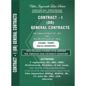 Usha Jaganath Law Series's Contract - I or General Contracts [Vol. I - Theory] for LLB / BL by P. Jaganathan