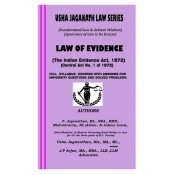 Usha Jaganath Law Series's Law of Evidence for LLB / BL Students by P. Jaganathan