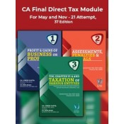CA. Vinod Gupta's Direct Taxes Modules for CA Final May 2021 Exams (DT 5 Volumes for Old & New Course) | Excluding Summary Module