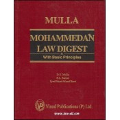 Mulla's Mohammedan Law Digest with Basic Principles [HB] by D. U. Mulla, B. L. Bansal, Syed Faisal Afzaal Rizvi, Vinod Publication