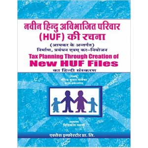 Xcess's Practical Guide in Hindi to Tax Planning Through Creation of New Hindu Undivided Family (HUF) File by CA. Virendra Pamecha