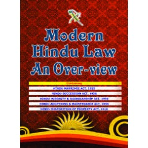 Xcess Infostore's Modern Hindu Law : An Overview