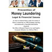 Xcess Inforstore's Prevention of Money Laundering Legal & Financial Issues