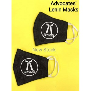 Advocates Masks (Embroidery on Fine Lenin Cloth - Black)