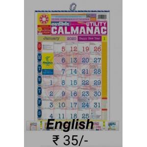 Kalnirnay Utility Calmanac (English-Calender) 2020