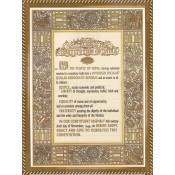 Constitution of India Preamble Frame