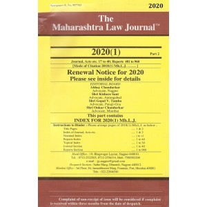 Maharashtra Law Journal [MLJ] (Annual Subscription for 2020)