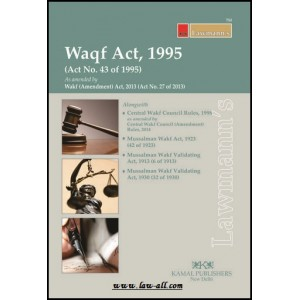 Lawmann's Waqf Act, 1995 by Kamal Publisher