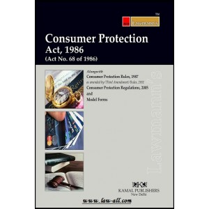 Lawmann's Consumer Protection Act, 1986 by Kamal Publishers