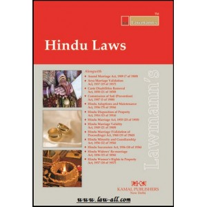 Lawmann's Hindu Laws by Kamal Publishers