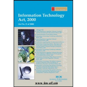 Lawmann's Information Technology Act, 2000 by Kamal Publishers | IT Act 2000