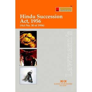 Lawmann's Hindu Succession Act, 1956 by Kamal Publisher