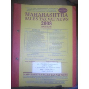Maharashtra Sales Tax & VAT News (MST & VN)
