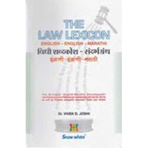 The Law Lexicon ( English-English-Marathi )