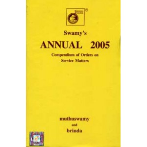 Swamy's Annual 2005