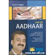 Universal's Law on Aadhaar by Pavan Duggal